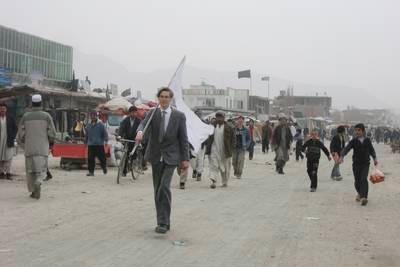 Afghanistan – Det var bare en drøm