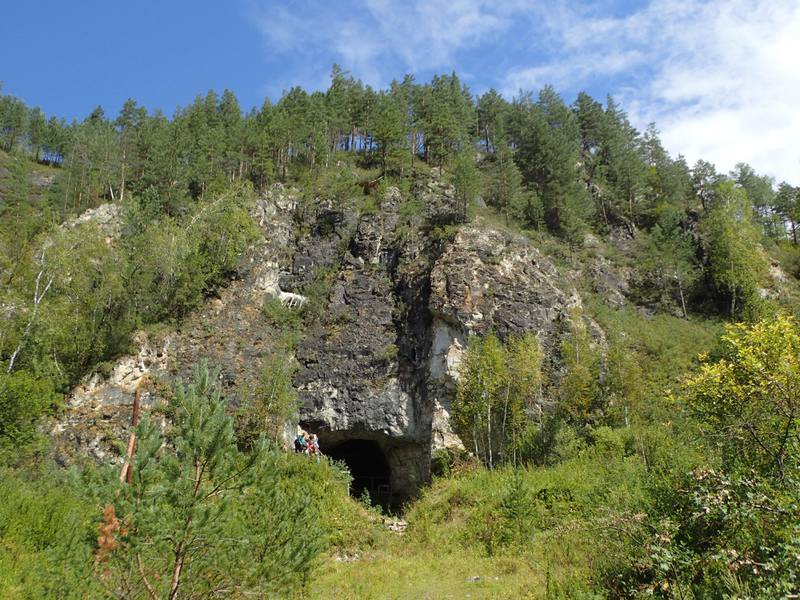 The entrance to Denisova Cave.